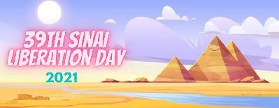 The 39th Sinai Liberation Day 2021: What Is Its Significance In Egypt?