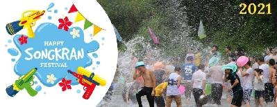Songkran 2021: What Are The Significance Of The Iconic Water-Splashing Festival Of Thailand?