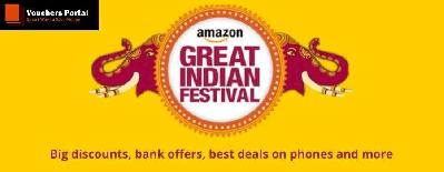 Amazon Great Indian Festival Sale: Best Deals, Coupons & Offers