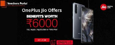 OnePlus Jio Offers 2021: Get Rs.6000 Off On Smartphones, Accessories, and More